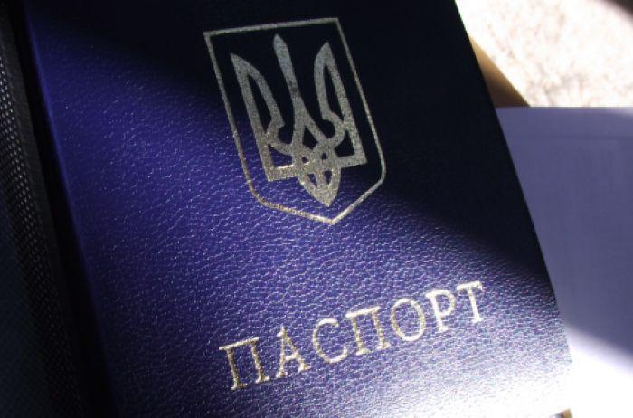 На Донбассе задержали мужчин, которые подделывали документы наемникам «ДНР»