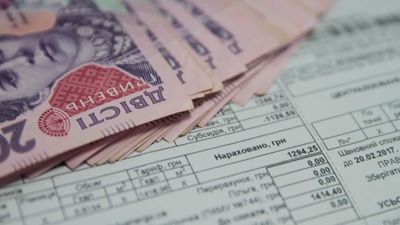 Украинцев лишат монетизированных субсидий: кто попадет под удар