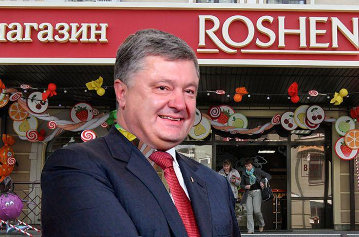 Конфискация Рошена: у Порошенко уже хотят отобрать любимое детище
