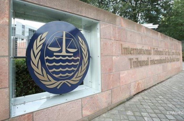 Кремль отказался от участия в трибунале ООН по морскому праву