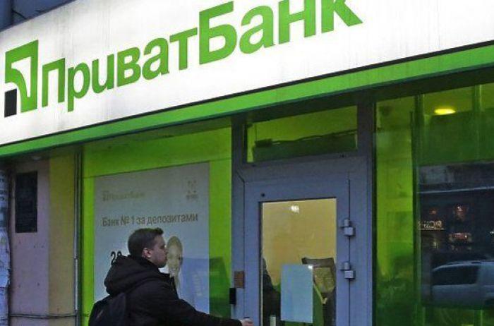 Порошенко обсудил вопрос ПриватБанка с главой МВФ