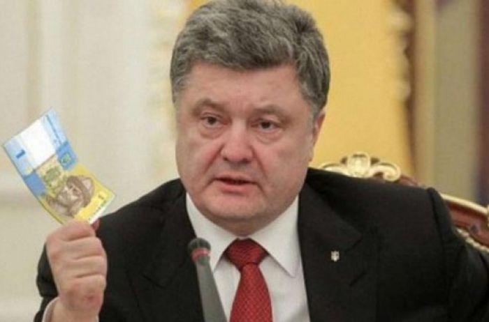 Стало известно, сколько заработал Порошенко за 5 лет на посту президента