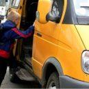 В Днепре «отмороженный» маршрутчик разорвал деньги ребенка и выгнал его. ВИДЕО