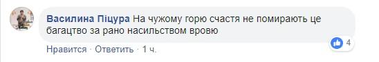 Юрист назвал фантастическую сумму богатств Порошенко