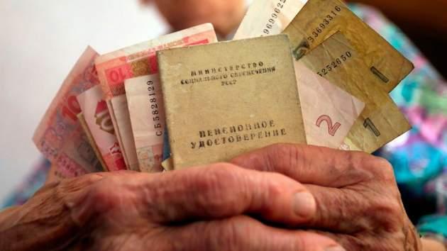 Что для простых украинцев означают решения КС по пенсионному возрасту