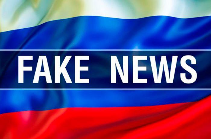 В ВСУ заявляют, что РФ опять готовит фейки