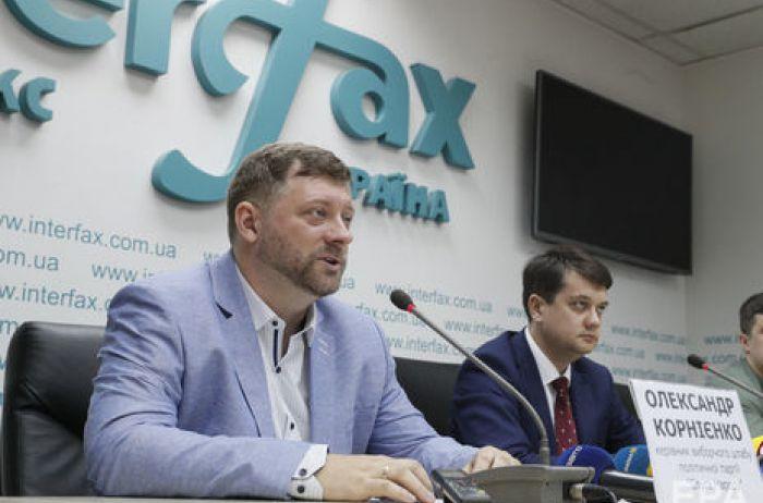 У Зеленского отказались доплачивать депутатам: Пусть пишут книги