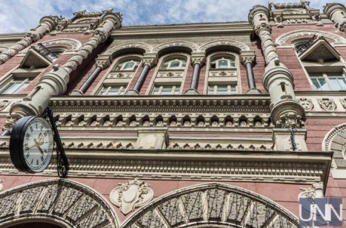 Нацбанк: РФ вынуждена будет заключать с Украиной новое соглашение по транзиту газа в Европу