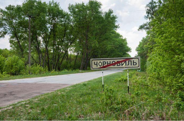 Уровень радиации в Чернобыльской зоне: эксперты в шоке