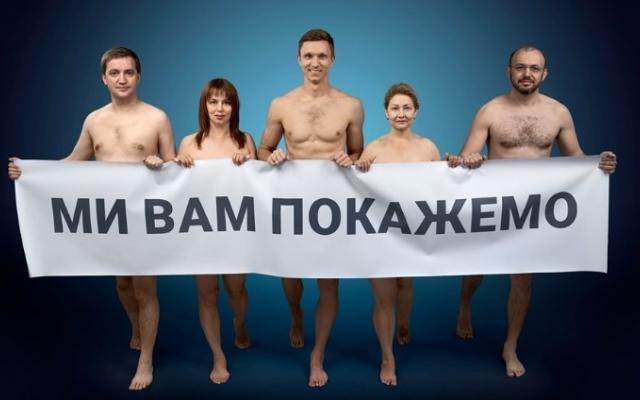В депутаты – нагишом: в Сети показали шедевр предвыборной рекламы
