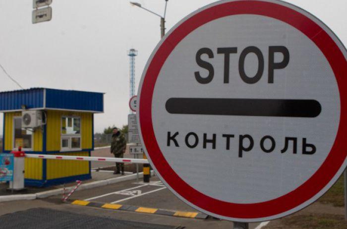 В районе ООС пограничники пресекли незаконный оборот алкоголя на сумму свыше 300 тыс. грн