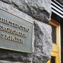 В Министерстве рассказали о значительном снижении прибыли 100 крупнейших госкомпаний Украины