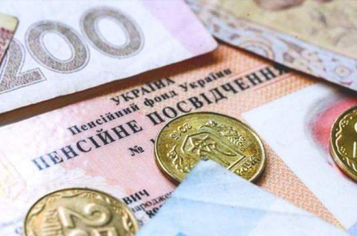 Пенсия в Украине: названы категории граждан, которым делают рассчеты «по-особому»