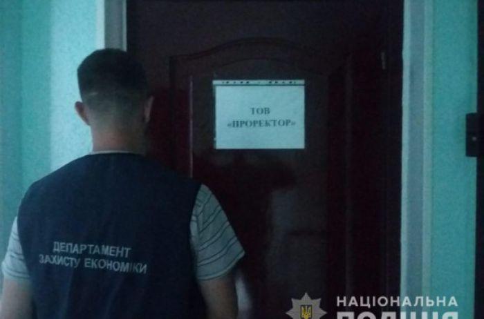 Громкое разоблачение на Киевщине: должностные лица похитили более 70 млн гривен