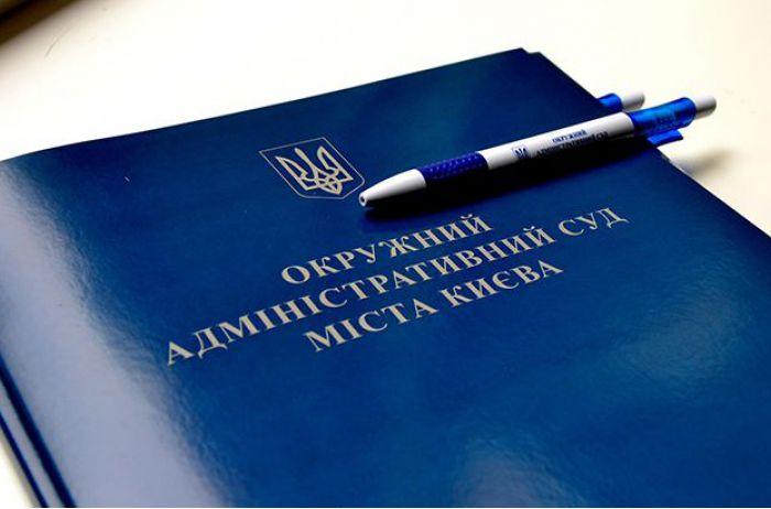 ГПУ будет ходатайствовать об отстранении от работы нескольких судей ОАСК