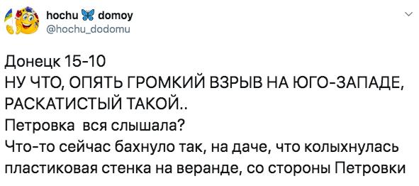 «Ликвидация высокопоставленного ДНРовца?»: в Донецке так «шарахнуло», что мебли в домах ходили ходором