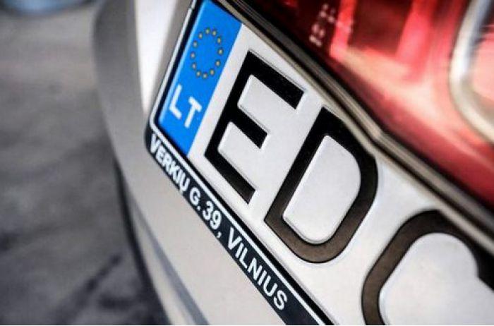 Украинские таможенники хотят по-новому оценивать «евробляхи»