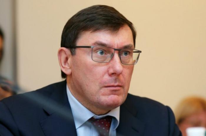 Луценко обвиняют в страшном преступлении: стали известны подробности