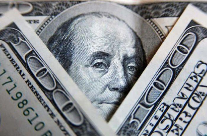 Украине спрогнозировали доллар дешевле 25 грн