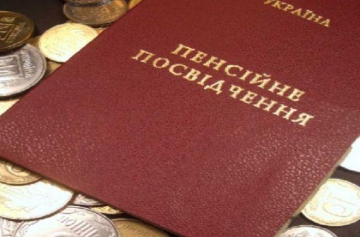 Часть украинцев получит пенсию позже положенного срока: решение Кабмина