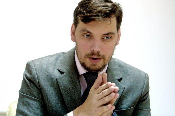 Новая «пятилетка» от Гончарука: правительство обещает рост экономики на 40%