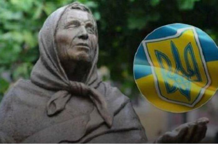 Порох и Зеленый господарь: по России ходит байка про Вангу и Украину