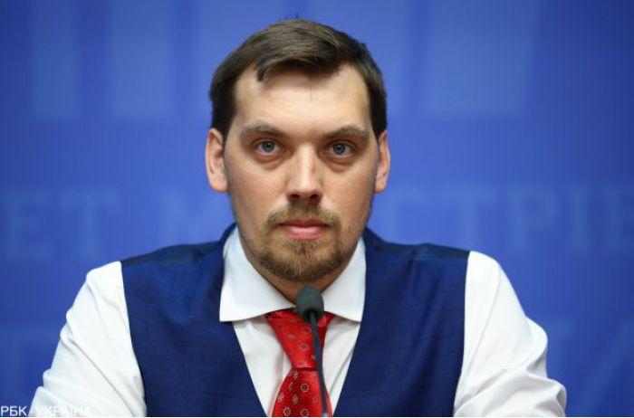 Украина запаслась достаточным количеством газа для уверенных переговоров с РФ