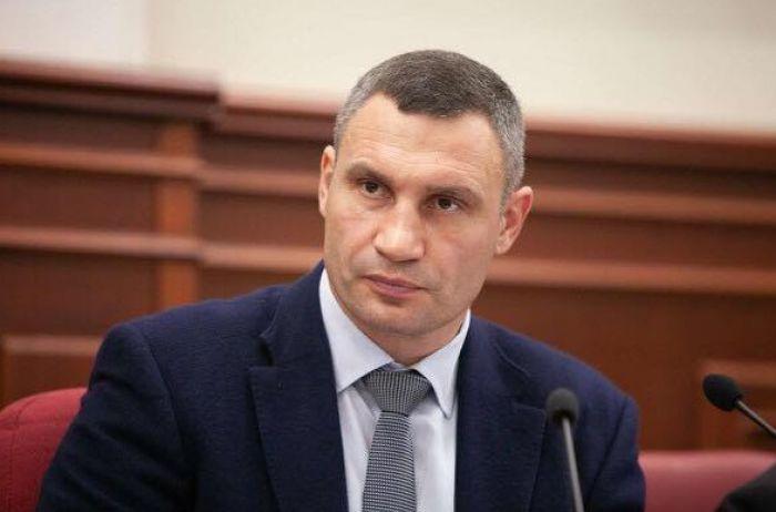 Кличко запустил процесс досрочного прекращения полномочий Киевсовета
