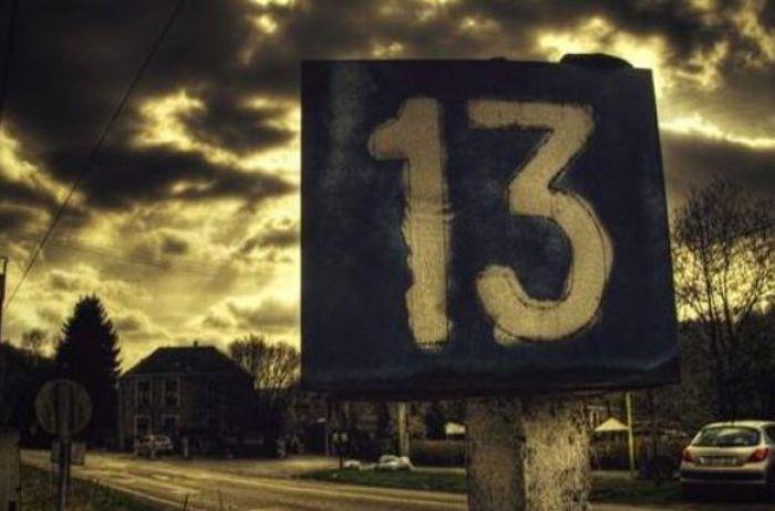 Пятница, 13-е: что нельзя делать ни в коем случае