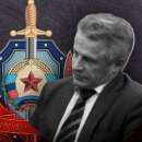 СБУ рассекретила агента ФСБ РФ, внедренного в структуру «ЛНР»
