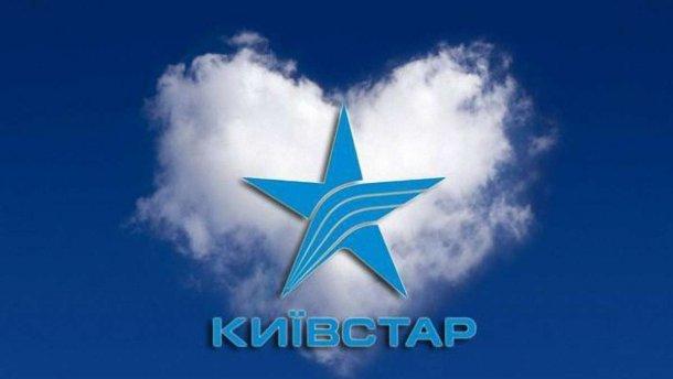 С 1 октября Киевстар меняет свои тарифы: первые подробности