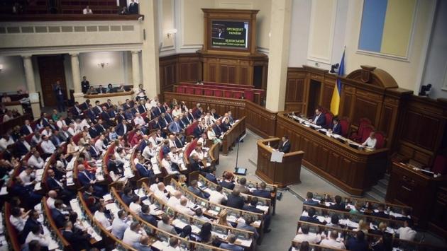 Зеленский сворачивает турборежим: как будет работать Рада со следующей недели