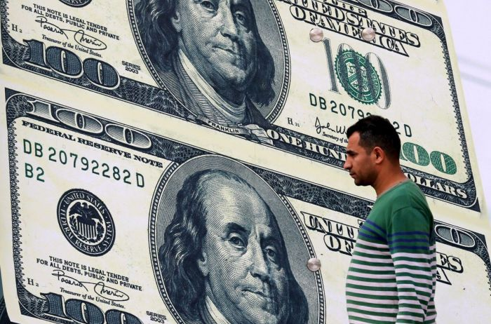Каким будет курс доллара в октябре: свежий прогноз