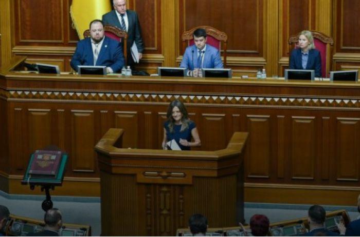 """Рада """"кинула"""" украинцев: детали резонансного решения"""