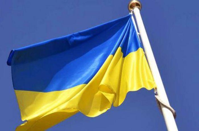 В Украине появится еще один флаг