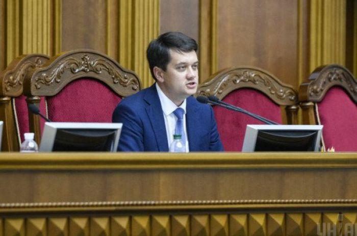 Астролог составил пугающий прогноз для Дмитрия Разумкова
