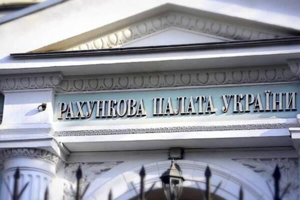 В Счетной палате сообщили о резком сокращении госдолга Украины: названа причина