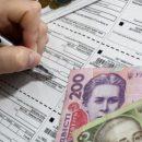 Украинцев, получающих льготы и субсидии, будут проверять по-новому