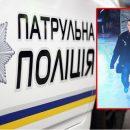 Учителя просят молчать: в киевской школе разгорелся вопиющий скандал