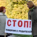 В Київській академії мистецтв викрили шахраїв. Збирали кошти на «батьківські фонди»