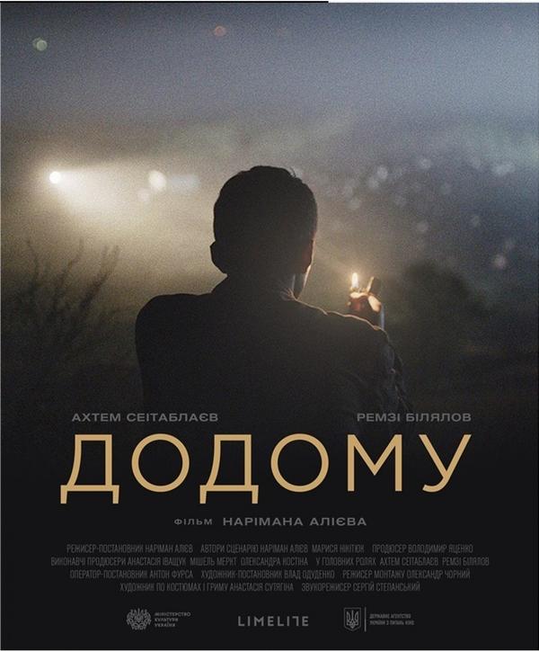 Украинцам могут вручить «Оскар» за фильм о войне на Донбассе и в Крыму