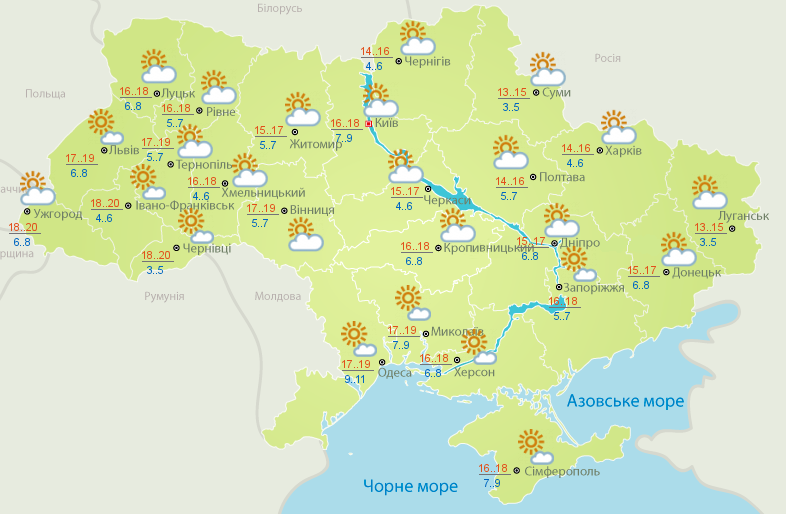 Lizbeth и Quentino устроят битву над Украиной: прогноз синоптика