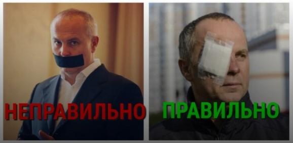 """""""50 оттенков БДСМ"""": над Шуфричем смеются из-за странного фото"""