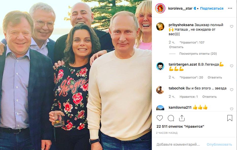 Известная украинская певица поздравила Путина с днем рождения, чем разгневала фанатов