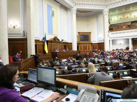 Депутаты объединились и «подстраховали» украинских шахтеров