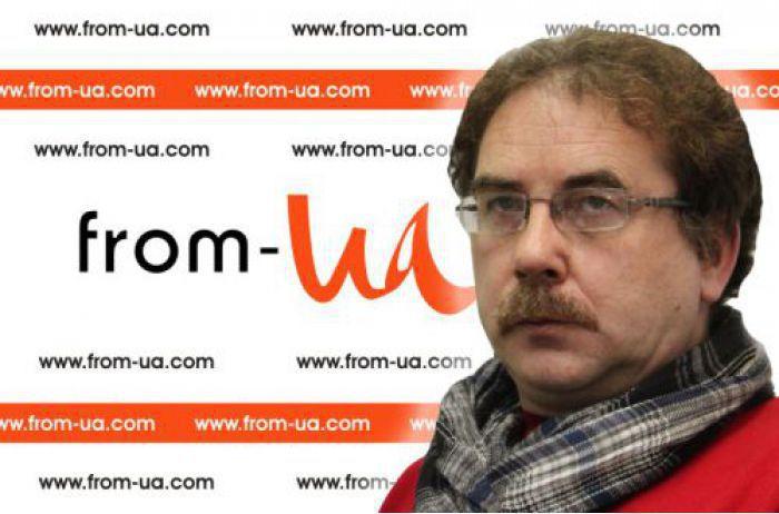 Чи дійсно Богдан хотів припинити розслідування злочинів проти Майдану?