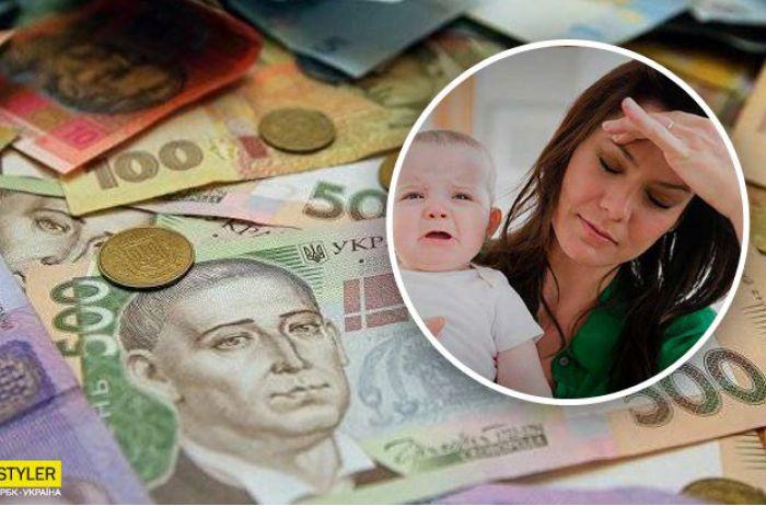Сотни тысяч украинцев могут лишиться выплат: кого это затронет