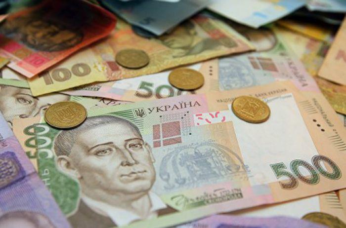 Бюджет-2020: власть озвучила реальный размер прожиточного минимума