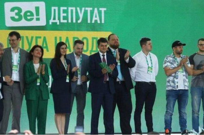 """""""Слугам народа"""" новый """"Трускавец"""": куда отправят нардепов"""