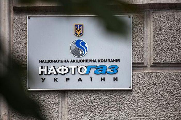 Нафтогаз озвучил требования Газпрома для нового транзитного контракта